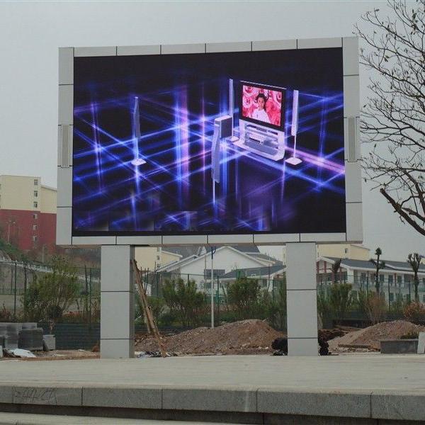 LED大型广告屏