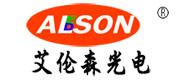 深圳市艾伦森光电有限公司