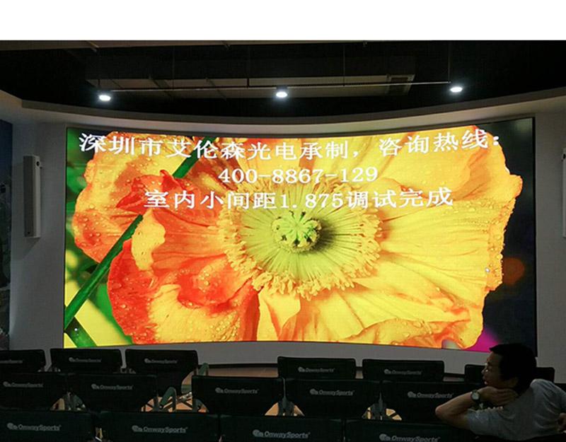 贵州室内1.875小间距显示屏