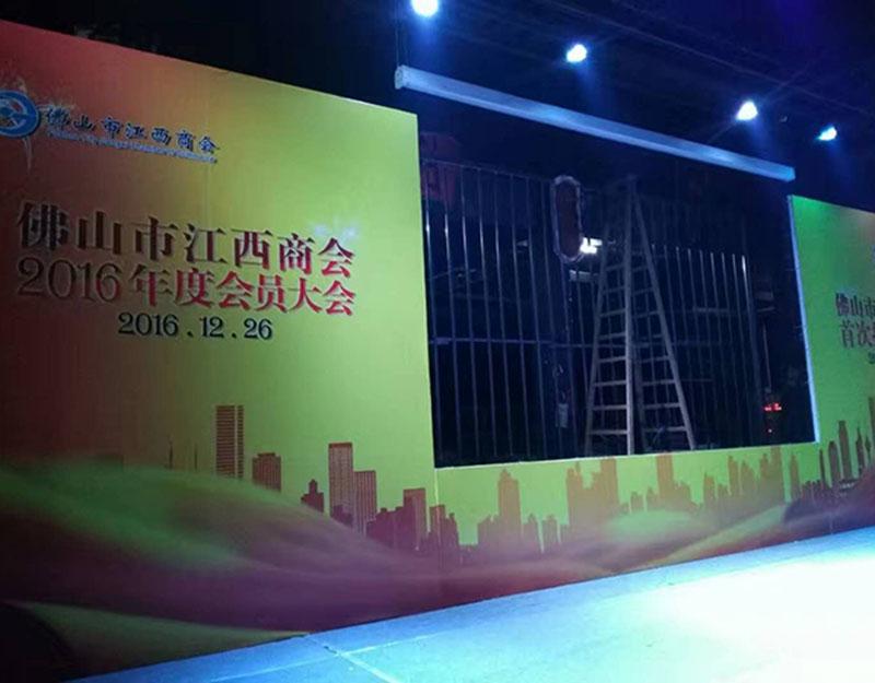广州佛山P4室内表贴LED显示屏