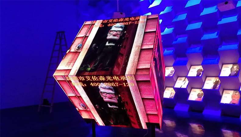 LED魔方屏异形屏六面屏立方体